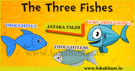 three fishes