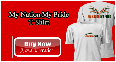 NationFirst_TShirt