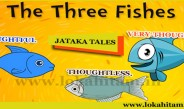 20. The Three Fishes